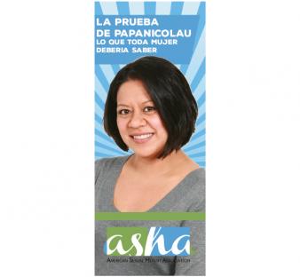 Spanish Product Image